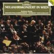 ウィーン・フィルハーモニー管弦楽団/ヘルベルト・フォン・カラヤン/キャスリーン・バトル ニューイヤー・コンサート1987