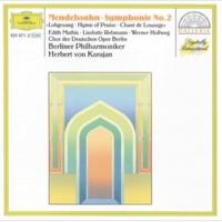 ヴェルナー・ホルヴェーク/ベルリン・フィルハーモニー管弦楽団/ヘルベルト・フォン・カラヤン 交響曲 第2番 変ロ長調 作品52《讃歌》: 第6曲: 死のきずなは、われわれを取り巻いた