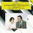 マリア・ジョアン・ピリス/ウィーン・フィルハーモニー管弦楽団/クラウディオ・アバド Mozart: Piano Concerto No.14 In E Flat, K.449 - 1. Allegro vivace