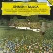 Sabine Meyer/Oleg Maisenberg Berg: Four Pieces for Clarinet and Piano, Op.5 - 1. Mässig