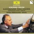 マウリツィオ・ポリーニ/ベルリン・フィルハーモニー管弦楽団/クラウディオ・アバド シューマン:ピアノ協奏曲/交響的練習曲