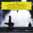 ミッシャ・マイスキー/ダリア・オヴォラ/オルフェウス室内管弦楽団 サン=サーンス:チェロ協奏曲第1番、他