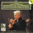 ベルリン・フィルハーモニー管弦楽団/ヘルベルト・フォン・カラヤン 交響曲 第5番 ハ短調 作品67 《運命》: 第1楽章: Allegro con brio