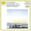 Berliner Philharmoniker/Herbert von Karajan ブルックナ-:交響曲第9番