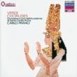 サンタ・チェチーリア国立アカデミー合唱団/Gino Nucci/サンタ・チェチーリア国立アカデミー管弦楽団/カルロ フランチ Verdi Choruses