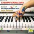 ダニエル・バレンボイム シューマン:「子供の情景」「ウィーンの謝肉祭の道化」