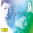 五嶋 龍/フィルハーモニア管弦楽団/クリストファー・ウォーレン=グリーン 愛の喜び