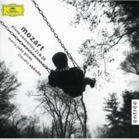 マリア・ジョアン・ピリス/ウィーン・フィルハーモニー管弦楽団/クラウディオ・アバド ピアノ協奏曲 第26番 ニ長調 K.537《戴冠式》: 第1楽章:ALLEGRO