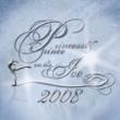 Herbert von Karajan プリンセス&プリンス ON THE アイス 2008
