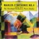 The Cleveland Orchestra/Pierre Boulez/William Preucil Mahler: Symphony No.4 In G - 2. In gemächlicher Bewegung. Ohne Hast