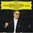 ウィーン・フィルハーモニー管弦楽団/カール・ベーム モ-ツァルト 交響曲第40番/第41番