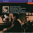 """Itzhak Perlman/Vladimir Ashkenazy Beethoven: Sonata For Violin And Piano No.9 In A, Op.47 - """"Kreutzer"""" - 1. Adagio sostenuto - Presto"""