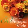 Herbert von Karajan イチ押し!クラシック50~ベスト・オブ・オーケストラ