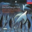トーマス・モーザー/マリヤーナ・リポヴシェク/ロイヤル・コンセルトヘボウ管弦楽団/サー・ゲオルグ・ショルティ マーラー:交響曲《大地の歌》