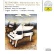 ウィーン・フィルハーモニー管弦楽団/クラウディオ・アバド/オイゲン・ヨッフム ベートーヴェン:ピアノ協奏曲第1番、他
