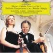 オーギュスタン・デュメイ/ヴェロニカ・ハーゲン/ザルツブルク・カメラータ・アカデミカ モーツァルト:協奏交響曲K.364、ヴァイオリン協奏曲 第2番 他
