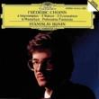 スタニスラフ・ブーニン 4つの即興曲: 第1番 変イ長調 作品29