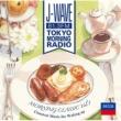 ギドン・クレーメル J-WAVE TOKYO MORNING RADIO モーニング・クラシックVol.1~目覚めのクラシック