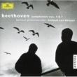 ベルリン・フィルハーモニー管弦楽団/ヘルベルト・フォン・カラヤン ベートーヴェン: 交響曲 第5番・第7番