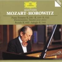 ヴラディーミル・ホロヴィッツ Mozart: Piano Sonata No.3 In B Flat, K.281 - 2. Andante amoroso