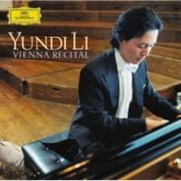 ユンディ・リ ピアノ・ソナタ 第10番 ハ長調 K. 330(300H): 第1楽章: ALLEGRO MODERATO