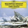 """エミール・ギレリス Beethoven: Piano Sonata No.23 In F Minor, Op.57 -""""Appassionata"""" - 3. Allegro ma non troppo"""