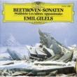 エミール・ギレリス ベートーヴェン/ピアノ・ソナタ《ワルトシュタイン》《告別》《熱情》