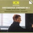 ワシントン・ナショナル交響楽団/ムスティスラフ・ロストロポーヴィチ