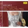 ルネ・フレミング/聖ルカ管弦楽団/サー・チャールズ・マッケラス Mozart: Don Giovanni, ossia Il dissoluto punito, K.527 - In quali eccessi - Mi tradi quell'alma ingrata (K. 540c)