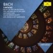 マイケル・チャンス/Anthony Robson/イングリッシュ・バロック・ソロイスツ/ジョン・エリオット・ガーディナー カンタータ 第147番《心と口と行いと生きざまは》BWV147: 3.アリア(アルト)「恥じるな、おお魂よ」