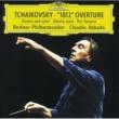 ベルリン・フィルハーモニー管弦楽団/クラウディオ・アバド チャイコフスキー:管弦楽曲集