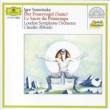 ロンドン交響楽団/クラウディオ・アバド バレエ組曲《火の鳥》(1919年版): 4.王女たちのロンド
