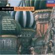 Zubin Mehta Tchaikovsky: Overture 1812, Op.49 - Finale, TH.49