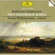 ウィーン・フィルハーモニー管弦楽団/クラウディオ・アバド ベートーヴェン:交響曲第6番「田園」/第8番