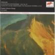 ヨーロッパ室内管弦楽団/エーリヒ・ラインスドルフ R. Strauss: Le bourgeois gentilhomme - Orchestral Suite, Op.60 - 1. Overture to Act I (Jourdain - der Burger)