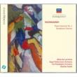 Philadelphia Orchestra/Charles Dutoit Rachmaninov: Symphonic Dances, Op.45 - 1. Non allegro