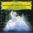 Alfred Prinz/Wolfgang Schulz/Nicanor Zabaleta/Wiener Philharmoniker/Karl Böhm Mozart: Clarinet Concerto K.622; Flute & Harp Concerto K.299