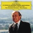 クリーヴランド管弦楽団/ピエール・ブーレーズ Messiaen: Et Exspecto Resurrectionem Mortuorum; Chronochromie; La Ville d'en haut