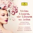 エディタ・グルベローヴァ/ウィーン国立歌劇場合唱団/ウィーン・フィルハーモニー管弦楽団/アンドレ・プレヴィン オペレッタ《こうもり》: 侯爵様、あなたのようなお方は