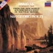 シカゴ交響楽団/サー・ゲオルグ・ショルティ ドヴォルザーク:交響曲第9番《新世界より》: 第4楽章: ALLEGRO CON FUOCO