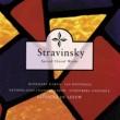 Netherlands Chamber Choir/Reinbert de Leeuw Stravinsky: Otche nash (Pater Noster)