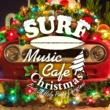 Cafe lounge Christmas Wonderful Christmastime (Nu disco ver.)