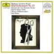 エミール・ギレリス/エレーナ・ギレリス/ウィーン・フィルハーモニー管弦楽団/カール・ベーム ピアノ協奏曲第27番、2台のピアノのための協奏曲