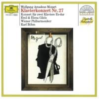 エミール・ギレリス/エレーナ・ギレリス/ウィーン・フィルハーモニー管弦楽団/カール・ベーム 2台のピアノのための協奏曲 変ホ長調 K.365(316A): 第2楽章: Andante