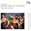 コンソート・オブ・ミュージック/アントニー・ルーリー Gesualdo: Fifth book of madrigals - 1. Gioite voi col canto