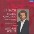 アンドラーシュ・シフ バッハ:「イタリア協奏曲」「フランス組曲」、他