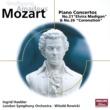 Ingrid Haebler/London Symphony Orchestra/Witold Rowicki Mozart: Piano Concerto No.21 in C, K.467 - 1. Allegro