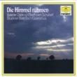 """ヴォルフガング・マイヤー/ベルリン・フィルハーモニー管弦楽団/ヘルベルト・フォン・カラヤン/ウィーン楽友協会合唱団/ラインホルト・シュミット Brahms: Ein deutsches Requiem, Op.45 - excerpt - No.2 Chor """"Denn alles Fleisch"""" (beginning)"""