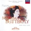 カルロ・ベルゴンツィ/レナータ・テバルディ/サンタ・チェチーリア国立アカデミー管弦楽団/トゥリオ・セラフィン Puccini: Madama Butterfly / Act 1 - Viene la sera