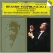 ベルリン放送合唱団/Dietrich Knothe/ベルリン・フィルハーモニー管弦楽団/クラウディオ・アバド ブラームス;交響曲第1番 運命の女神の歌